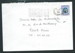 Lsc Du Qatar Pour Paris En 1983   Bb15909 - Qatar