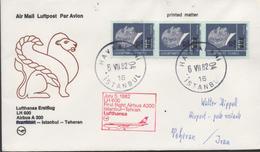 3366  Carta  , 1º Vuelo , Lufthansa, Havaalanı Istanbul,1982, - 1921-... Republic