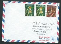 Lsc DE COTE D4IVOIRE    AFFRANCHIE POUR PARIS  EN 1978   Bb15915 - Côte D'Ivoire (1960-...)