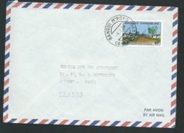Lsc DE CENTRAFRIQUE     AFFRANCHIE POUR PARIS  EN 1976   Bb15916 - Centrafricaine (République)