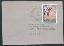 Lsc DE COTE D'IVOIRE     AFFRANCHIE POUR LA FRANCE   EN 1984   Bb15917 - Côte D'Ivoire (1960-...)