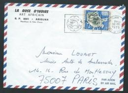Lsc DE COTE D'IVOIRE     AFFRANCHIE POUR LA FRANCE   EN 1975   Bb15919 - Côte D'Ivoire (1960-...)