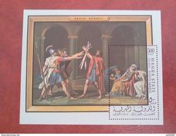 Mahra Yemen Aden Saudi Arabia 1967 - Paintings By Masters - Mi 5 A - Perf MNH Sheet - Art - Yemen