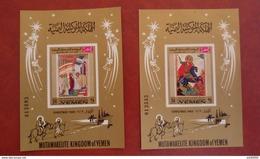Yemen Kingdom Aden Saudi Arabia 1969 - Icons - Mi 182-183 MNH - Religion Christmas Paintings Arab Republic Deluxe Rare - Yemen