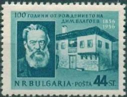 BULGARIA \ BULGARIE - 1956 - 100an De La Naissance De Dimitar Blagoev - 1v** - 1945-59 People's Republic