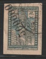 AZERBAIDJAN - N° 70  Obl (1922-23) Surcharge Renversée - Azerbaïjan