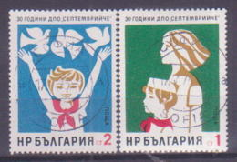 69-297/BG - 1974 - PIONEER UNION   Mi 2359/60 O - Bulgarien