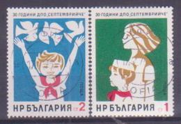 69-297/BG - 1974 - PIONEER UNION   Mi 2359/60 O - Bulgaria
