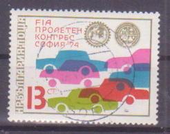69-301/ BG - 1974   FIA - CONGRESS  Mi 2352 O - Gebraucht