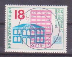 69-302/ BG - 1974   UNESCO   Mi 2353 O - Bulgaria