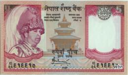 Nepal 5 Rupee (P53) 2005 Sign 16 -UNC- - Népal