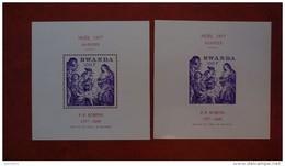 Rwanda 1977 - Christmas - Perf And Imperf Sheet Deluxe - Mi 83 A/B MNH - Masters Art Paintings Luxe Rubens Noel - Rwanda