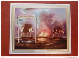 Rwanda 1976 - Paintings - Singe Sheet Perf - Mi 71A MNH - US Bicentenary Napoleon War Ship Art - Rwanda