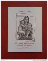 Rwanda 1980 - Christmas - Perf Sheet Deluxe - Mi 94 A MNH - Masters Art Paintings Luxe Sarto Noel - Rwanda