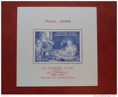 Rwanda 1969 - Christmas - Perf Sheet Deluxe - Mi 23 A MNH - Masters Art Paintings Luxe Correggio Noel - Rwanda