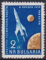 Bulgaria     .     Yvert  .      PA 75      .   **     .     MNH    .    /    .    Postfris - Luchtpost