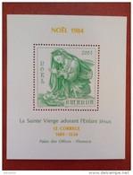 Rwanda 1984 - Christmas - Perf Sheet Deluxe - Mi 102 A MNH - Masters Art Paintings Luxe Corregge Noel - Rwanda