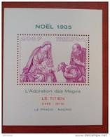Rwanda 1985 - Christmas - Perf Sheet Deluxe - Mi 104 A MNH - Masters Art Paintings Luxe Titian Noel - Rwanda