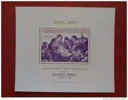 Rwanda 1973 - Christmas - Perf Sheet Deluxe - Mi 36 A MNH - Masters Art Paintings Luxe Bergers Noel - Rwanda