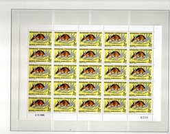CENTRAFRIQUE 75/77** SUR LES RONGEURS EN FEUILLE COMPLETE DE 25 EXEMPLAIRES  POUR AMATEUR - Gabon (1960-...)