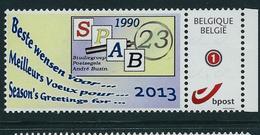Duostamp  Neuf (**)   Avec N° 4183 (auto-adhésif)  Meilleurs Voeux 2013 - 1985-.. Oiseaux (Buzin)