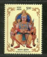 India 2018 Maharaja Suheldev King 1v MNH - Royalties, Royals