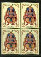India 2018 Maharaja Suheldev King  BLK/4 MNH - Koniklijke Families