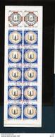 BC- 2039 - Oblitéré - Croix-Rouge1990 - Carnets