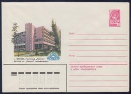 14086 RUSSIA 1980 ENTIER COVER Mint FRUNZE Kyrgyzstan HOTEL PISHPEK TOURIST TOURISM TOURISME Restaurant Cafe HOLIDAY 72 - Hotels, Restaurants & Cafés
