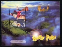 TRANSNISTRIA TRANSNISTRIE PMR 2001, HARRY POTTER B,1 Bloc, Neuf / Mint. Rdni409bloc216 - Vignettes De Fantaisie