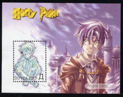 TRANSNISTRIA TRANSNISTRIE PMR 2001, HARRY POTTER A,1 Bloc, Neuf / Mint. Rdni409bloc204 - Vignettes De Fantaisie