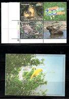 PARAGUAY,201, ANIMALS, BIRDS,4v. +M/S  MNH** - Birds