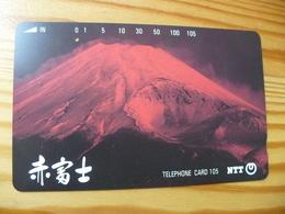 Phonecard Japan 290-287 - Japan