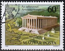 Hungary 1980 - Temple Of Artémis ( Mi 3412A - YT 2710 ) - Hungary