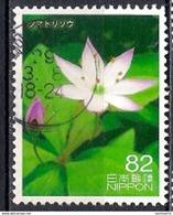 Japan 2016 - Flora & Fauna - Natural Monuments 1 - Kamikochi - 1989-... Emperador Akihito (Era Heisei)
