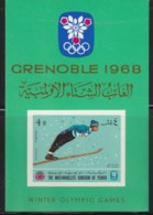 YEMEN - BLOC N°60 ** (1968) J.O GRENOBLE 1968 - - Hiver 1968: Grenoble