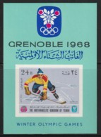 YEMEN - BLOC N°61 ** (1968) J.O GRENOBLE 1968 - - Hiver 1968: Grenoble