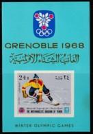 YEMEN - BLOC N°62 ** (1968) J.O GRENOBLE 1968 - - Hiver 1968: Grenoble