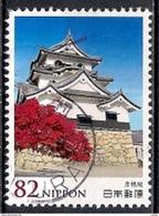 Japan 2016 - Japanese Castle Series 6 - 1989-... Emperador Akihito (Era Heisei)