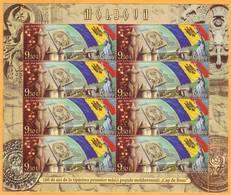 "2018 Moldova Moldavie Moldau 160 Years  ""Moldovan Postmark Day"" Transnistria Romania  Sheetlet Mint - Moldavie"