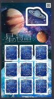 Japan 2016 - Tales From The Stars - 1989-... Emperador Akihito (Era Heisei)