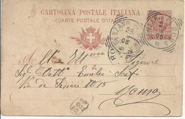 Cartolina Postale - 10 Cent - Timbro GENZANO - Italia