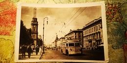 RUSSIA. LENINGRAD. 25-LETIYA PROSPEKT (ex Nevsky).  Trolley Bus. OLD Postcard. 1938 - Russie