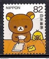 Japan 2017 - Greetings Stamps - Rilakkuma - 1989-... Emperador Akihito (Era Heisei)