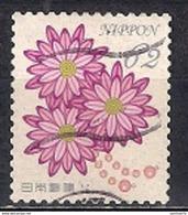 Japan 2017 - Greetings(Flowers In Daily Life) ¥62 - 1989-... Emperador Akihito (Era Heisei)