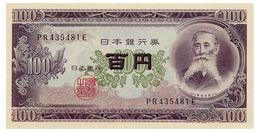 JAPAN 100 YEN ND(1953) Pick 90c Unc - Japan