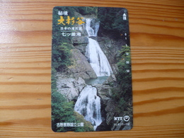 Phonecard Japan 290-479 Waterfall - Japan