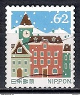 Japan 2017 - Greetings-Winter- ¥62 - 1989-... Emperador Akihito (Era Heisei)