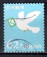 Japan 2017 - Happy Greetings ¥62 - 1989-... Emperador Akihito (Era Heisei)