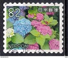 Japan 2017 - My Journey 2 - 1989-... Emperador Akihito (Era Heisei)